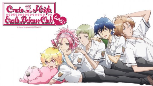 cute-high-earth-defense-club-love