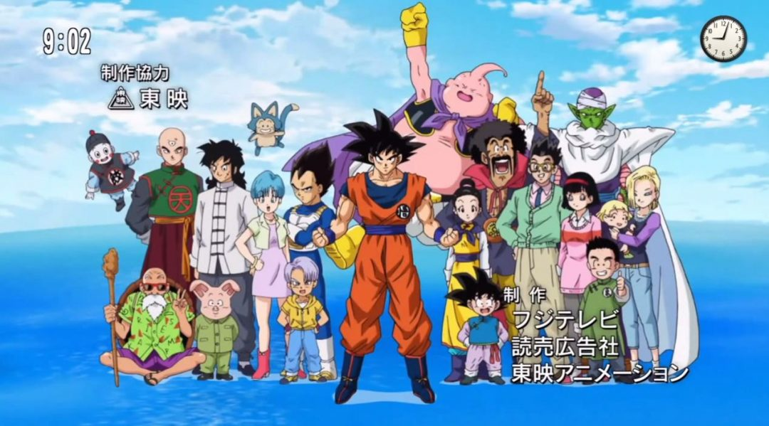 dragonball super 52 ger sub