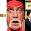 Nuggets of Wisdom: No Country for Old Wrestlers